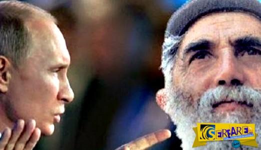 """Κίνηση ΒΟΜΒΑ του Πούτιν - Η απόλυτη ΕΠΙΒΕΒΑΙΩΣΗ του Παΐσιου - """"Να είστε έτοιμοι…έφτασε η ώρα"""""""