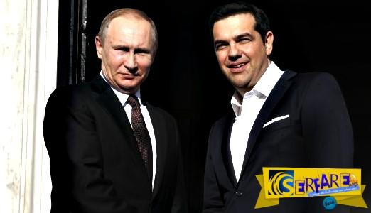 Πούτιν-Τσίπρας: Τι συμφώνησαν κάτω από το τραπέζι. Ενοχλημένες οι ΗΠΑ