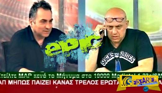 Παρουσιαστής παίρνει τηλέφωνο τον συνεργάτη του και τον ρωτά γιατί άργησε, on air! - Ο Ραπτόπουλος ψάχνει τον Ασλαμά στο Europe One!