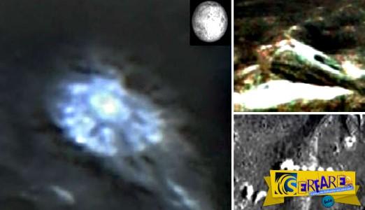 Οι πιο μυστηριώδεις και ανεξήγητες φωτογραφίες της Σελήνης!