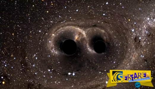 Νέα ανατρεπτική θεωρία για την μυστηριώδη σκοτεινή ύλη!