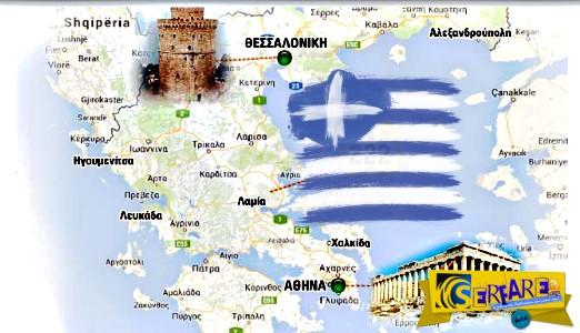 Αθήνα - Θεσσαλονίκη με αυτοκίνητο σε δέκα λεπτά! Και δεν κάνουμε πλάκα... Το βίντεο που κάνει τον γύρο του διαδικτύου!