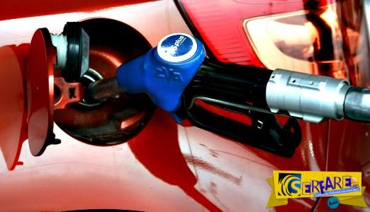 Άσχημα νέα για την τσέπη μας – Φωτιά οι τιμές της βενζίνης