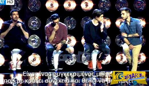 X Factor Chair Challenge: Δεν σταμάτησε να βρίζει! Ξέσπασε όταν τον έδιωξε ο Γιώργος Θεοφάνους!