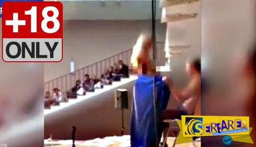 Μαθητές φώναξαν χορεύτρια για στipτιζ σε σχολείο …