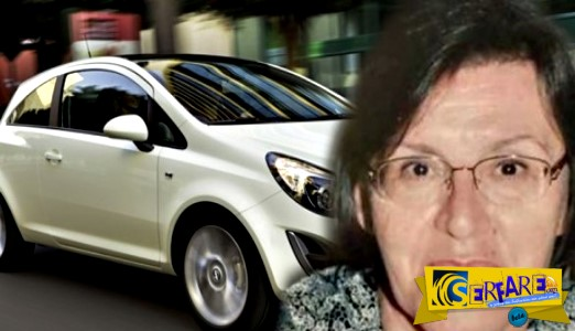 Εξελίξεις στην υπόθεση Αγραφιώτου: Τι βρέθηκε στο αμάξι μετά την εξαφάνιση