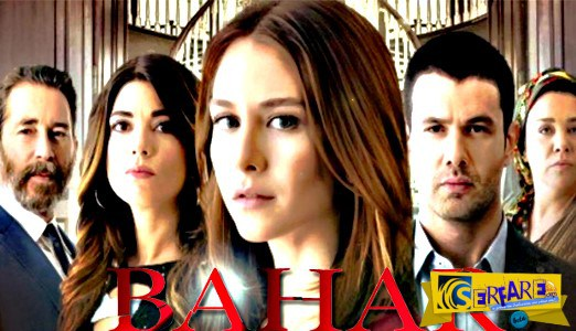 Bahar – Επεισόδιο 6, 7, 8, 9, 10