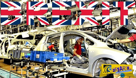 Ανοίγουν οι επενδύσεις μετά το Brexit: Ποιες αυτοκινητοβιομηχανίες γλυκοκοιτάζουν Ελλάδα