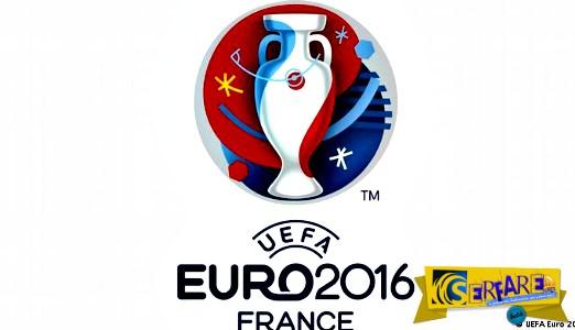 Euro 2016 Πρόγραμμα – Όμιλοι: Γαλλία-Ρουμανία σηκώνουν αυλαία