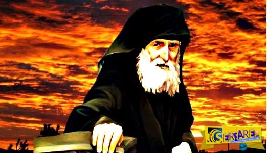 Αυτά είχε πει ο γέροντας Παΐσιος για τους Τσάμηδες, τους Αλβανούς και την Βόρεια Ήπειρο...