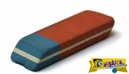 Η απάντηση στην απορία - Ποια είναι η χρησιμότητα του μπλε κομματιού της γομολάστιχας;