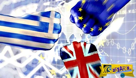 Πώς το Brexit οδηγεί και σε Grexit, ποια τα σενάρια ...