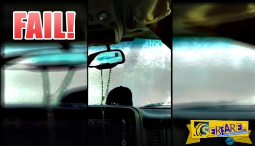 Aυτό συμβαίνει όταν μπαίνεις στο πλυντήριο αυτοκινήτων και ξεχνάς την ηλιοροφή ανοιχτή!