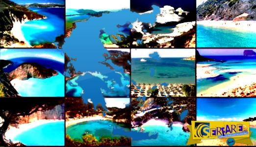 Οι 15 καλύτερες παραλίες της Ελλάδας σε μοναδικά βίντεο!