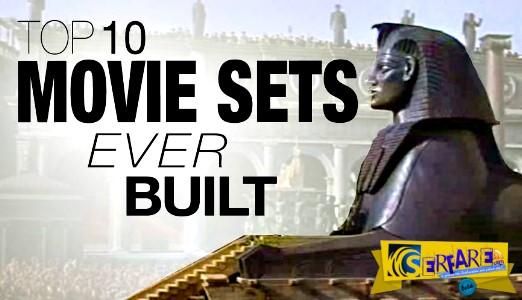 Τα 10 καλύτερα κινηματογραφικά πλατό που δημιουργήθηκαν ποτέ!