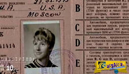 Μητέρα αποκαλύπτει στα παιδιά της τη μυστική ζωή της ως κατάσκοπος!