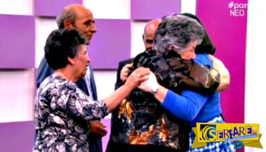 Πάμε Πακέτο: Συνάντησε τα αδέρφια της μετά από 60 χρόνια! Συγκινητικές στιγμές στο πλατό!