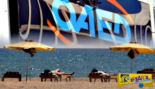ΟΑΕΔ: Ξεκινούν οι αιτήσεις των τουριστικών καταλυμάτων Χίου, Λέσβου, Σάμου, Λέρου, Κω για το πρόγραμμα Κοινωνικού Τουρισμού