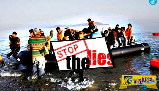 """Δήλωση ΣΟΚ : """"οι αρχές μας λένε ΨΕΜΜΑΤΑ για τους πρόσφυγες"""""""