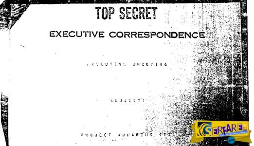 Tι είναι το σχέδιο Aquarius - Γιατί το έκρυβε η NSA;