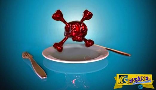 Τροφική δηλητηρίαση: Ποια είναι τα συμπτώματα - Πώς αντιμετωπίζεται ...
