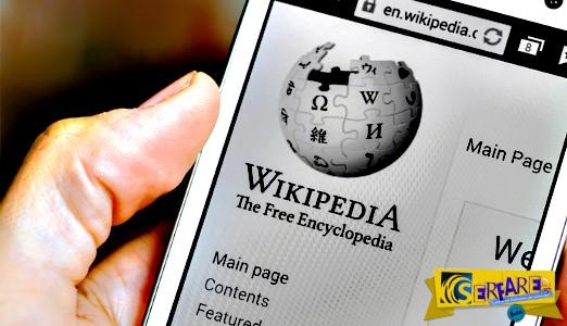 Απίστευτο: Τι έψαξαν τον Μάϊο οι Έλληνες στο Wikipedia