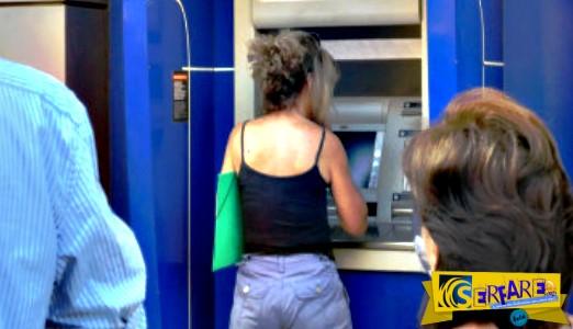 Χαλαρώνουν τα capital controls με... επίσημη έγκριση της ΕΚΤ – Αυτές είναι οι 7 αλλαγές