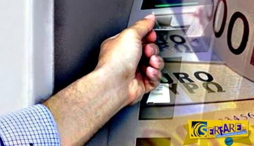 Capital controls: Νέα εποχή από 1η Αυγούστου – Πώς θα σηκώνετε 840 ευρώ με αναδρομική ισχύ ...