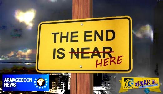 Αυτό ήταν! Ο κόσμος θα καταστραφεί στις 29 Ιουλίου