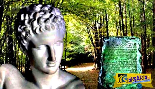 Ερμής ο Τρισμέγιστος: Οι Σμαράγδινοι πίνακες ...