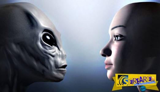 Αν υπάρχουν εξωγήινοι, γιατί δεν τους έχουμε βρει ακόμα; - Εξηγώντας το «Παράδοξο του Φέρμι»