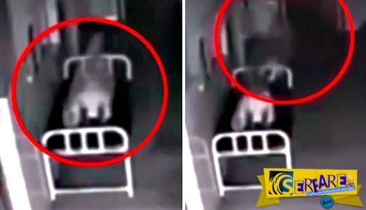 Μυστηριώδη πλάνα φαίνεται να δείχνουν γυναίκα έξω από το σώμα της μετά το θάνατό της!