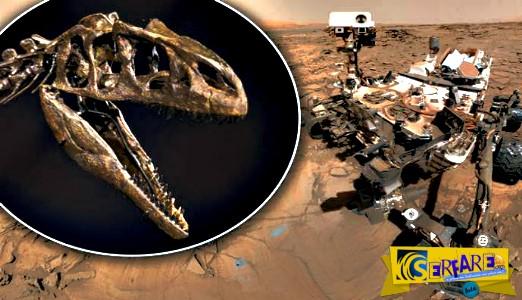 Απολιθωμένο κρανίο δεινοσαύρου στον πλανήτη Άρη;