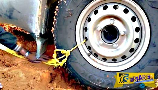 Έξυπνο κόλπο: Πώς να ξεκολλήσετε ένα αυτοκίνητο από την άμμο!