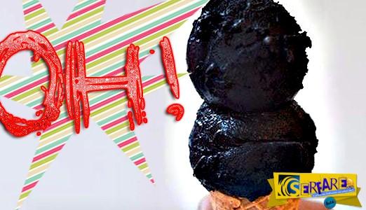 Συνταγή για... μαύρο παγωτό! Τρελάνετε τους καλεσμένους σας ...