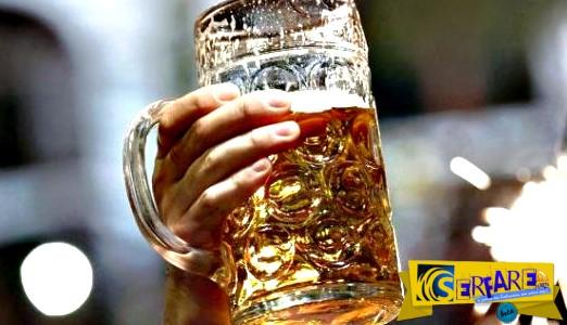 Ποια η δουλειά με τσάμπα μπύρες, ταξίδια και μισθό 64.650 ευρώ!
