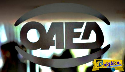 ΟΑΕΔ: Έξι προγράμματα για ανέργους μέχρι τον Οκτώβριο