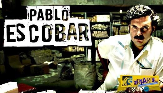 Pablo Escobar - Επεισόδιο 01, 02, 03, 04, 05