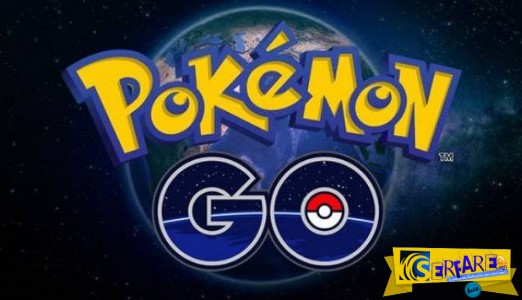 Pokemon GO cheats: Όλα όσα πρέπει να ξέρετε!
