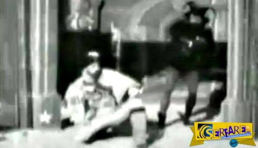 Η πρώτη ταινία τρόμου διάρκειας μόλις 3' - Γυρίστηκε το 1896 ...