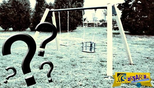 To στοιχειωμένο πάρκο: Γιατί τα παιδιά δεν θέλουν να το επισκεφτούν;