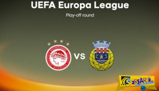 Olympiacos - Arouca Livestreaming