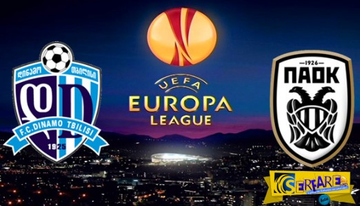 PAOK - Dinamo Tbilisi Livestreaming