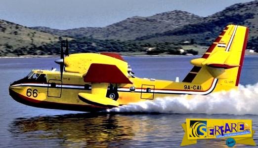 Δείτε βίντεο μέσα από το Canadair CL-415 της ΠΑ να παλεύει με την πύρινη λαίλαπα της Εύβοιας!