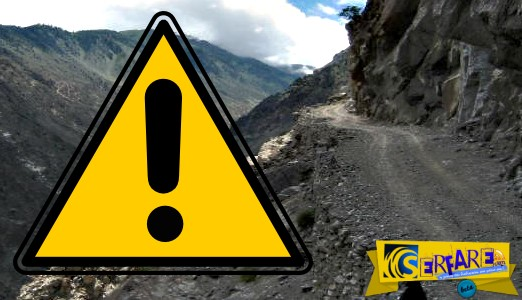 Ο πιο επικίνδυνος δρόμος στην Ελλάδα και ο 10ος παγκοσμίως!