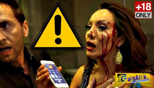 Σφάχτηκαν καλλονές σε ριάλιτι - Της έσπασε ποτήρι στο κεφάλι και την κάρφωσε στο στήθος! (+18)