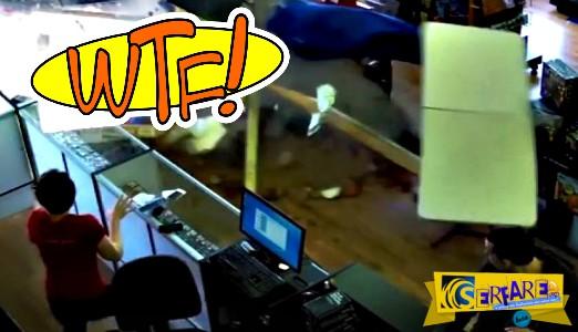 Δεν φαντάζεστε τι καταγράφουν οι κάμερες ασφαλείας - Το βίντεο που πρέπει να δείτε ...