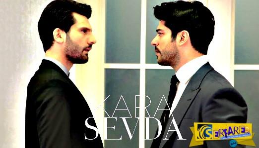 Kara Sevda 2ος Κύκλος - Τα νέα πρόσωπα ...