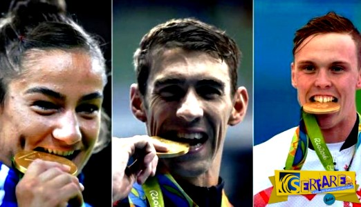 Για ποιον λόγοι οι αθλητές δαγκώνουν τα μετάλλια. Λύθηκε το μυστήριο ...