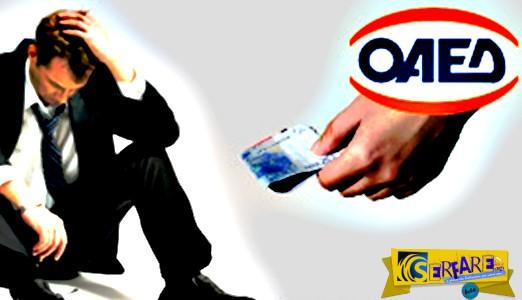 ΟΑΕΔ: Προγράμματα για 13.000 ανέργους με μεροκάματο 21€. Πότε και πώς θα κάνετε αιτήσεις ...
